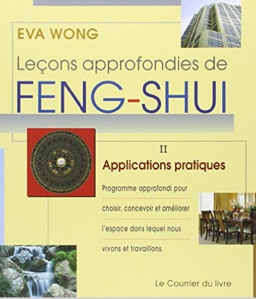une r f rence pour d couvrir les origines du feng shui fengshui. Black Bedroom Furniture Sets. Home Design Ideas